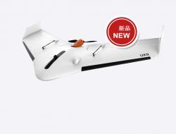 小型专业级无人机,测图更加简单快捷 UX11