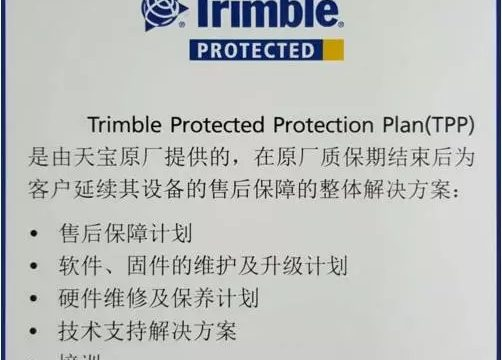 Trimble RealWorks 升级通告解读与TRW10.0变化介绍