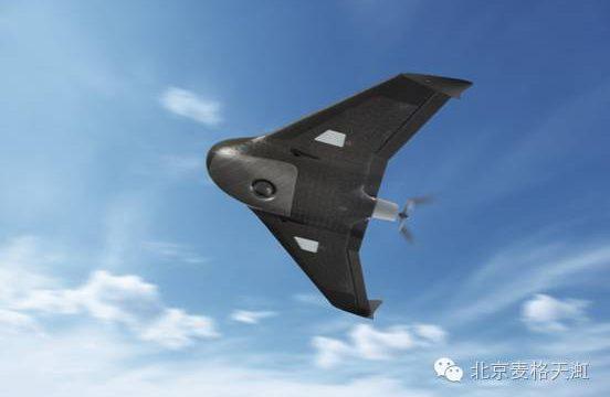 嵩山论坛亮剑—麦格天渱公司应邀表演Trimble UX5外业飞行