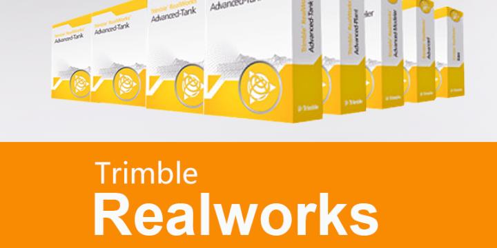 点云处理软件 Realworks