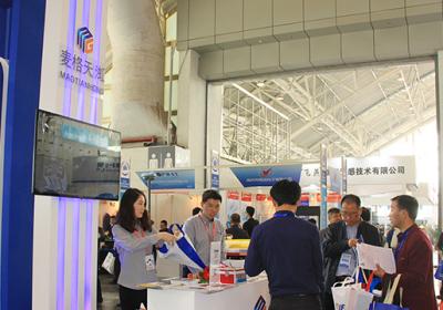 麦格天渱全线产品盛装亮相第七届全国测绘地理信息技术装备展