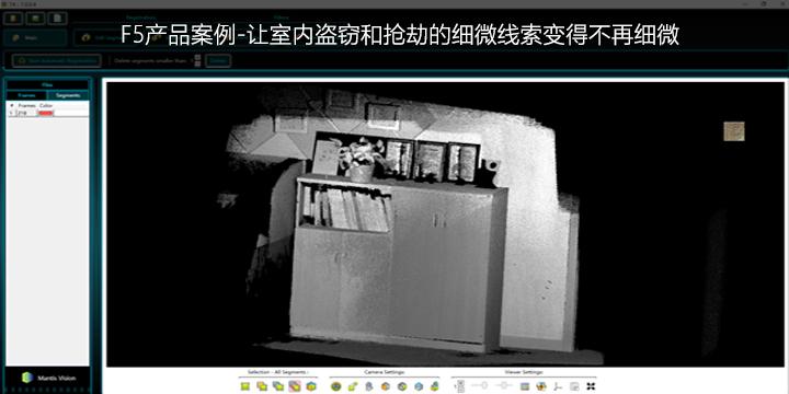 F5产品案例-让室内盗窃的细微线索变得不再细微
