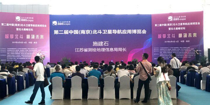 纪实 ▏麦格天渱亮相第二届中国北斗卫星导航应用博览会