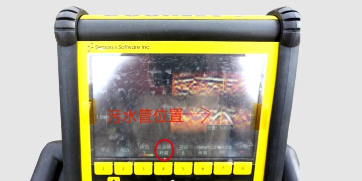 通报| SSI公司LMX100地质雷达功能升级