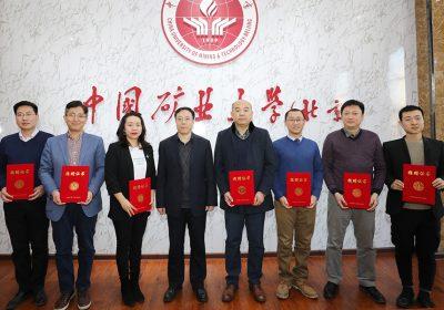 助教 | 公司向中国矿业大学地测学院捐赠仪器和软件