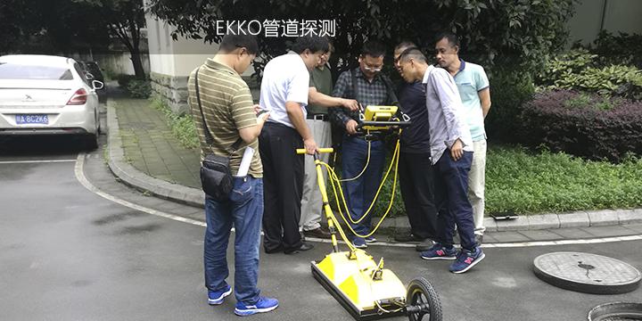 pulseEKKO探地雷达城市管线调查案例