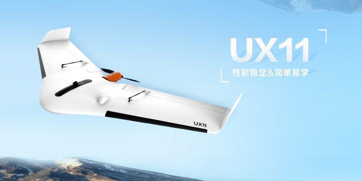 DELAIR UX11中国首秀圆满完成